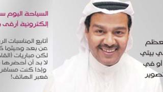 عبد الرحمن العقل
