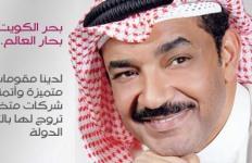 جمال الردهان2