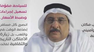 أحمد مساعد