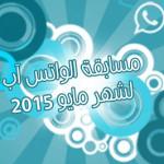 tourismomag.net_2015-05-12_07-58-22