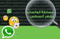 tourismomag.net_2015-07-30_13-07-48